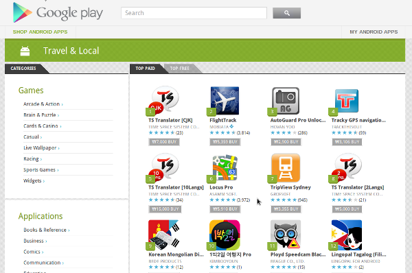 Android apps to make life on Jeju (and Korea) easier - JEJU