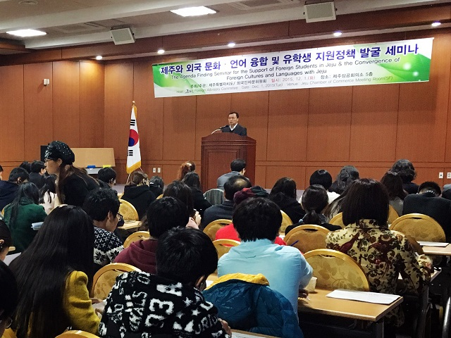 FAC discusses barriers to an inclusive Jeju