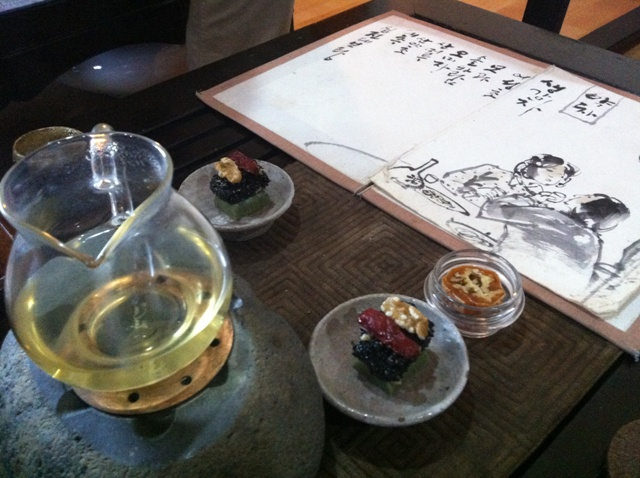Jeju tea house: Fragrance of Art