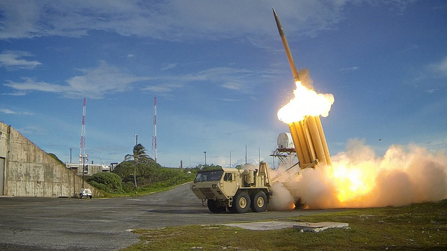 New government suspends THAAD deployment
