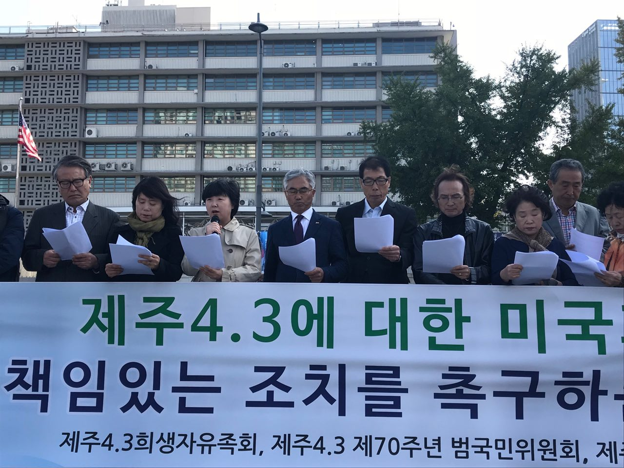 April 3 massacre civic groups embarked on a 100,000-signature campaign, demanding an apology from the U.S.