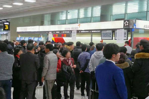 3000 people forced to spend the night at Jeju Airport after flight cancellations