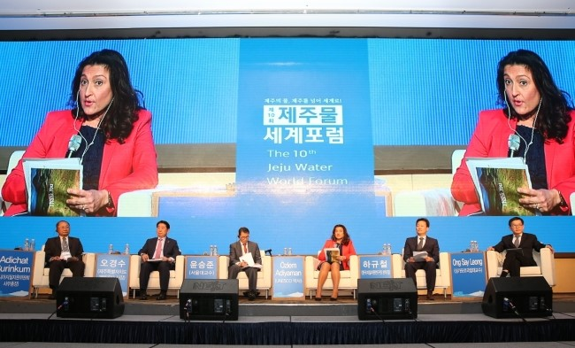 The 10th Jeju Water World Forum wraps up successfully