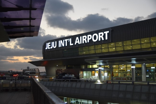 Jeju Airport, the Most Delayed Airport in the Nation