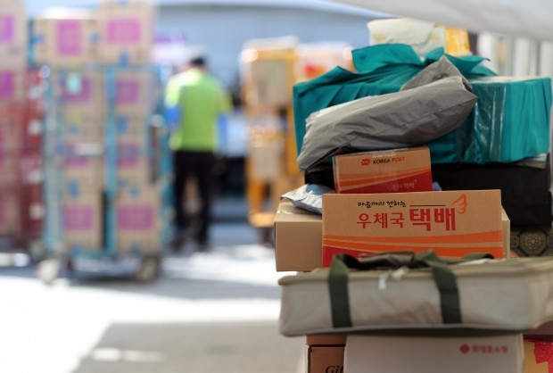 Will Extra Parcel Charges to Jeju Be Reduced?