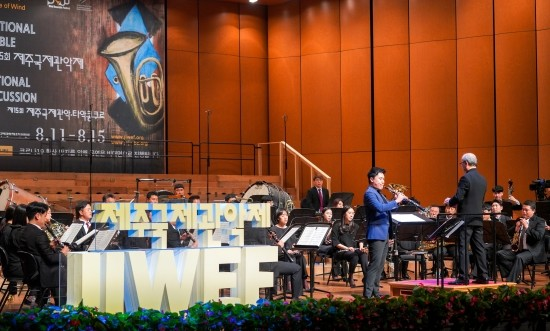 Opening Performance of the 25th Jeju International Wind Ensemble Festival