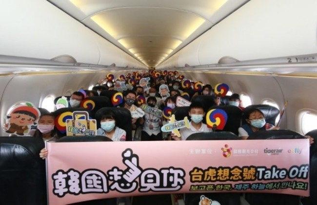 120 Taiwanese tourists flew to Jeju Sky for Fried Chicken and Beer