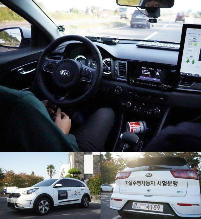 Ministry of Land, Infrastructure and Transport Selects a pilot Operation Zone for Autonomous Vehicles in Jeju