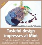 Tasteful design impresses at Mint