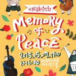 Memory of Peace music concert