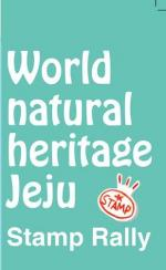 JTO launches ��World Natural Heritage Stamp Rally��