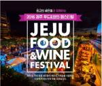 Jeju Food and Wine Festival 2016