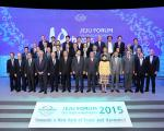 Jeju and the Age of Asia - 2016 Jeju Forum preview