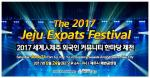 The 2017 Jeju Expats Festival