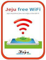 Free Gigabit wifi to be installed on buses and at tourist attractions throughout Jeju