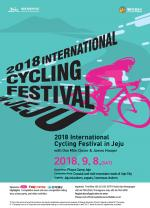 2018 International Cycling Festival in Jeju